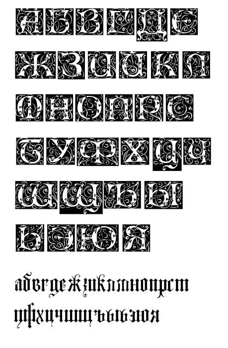 Готические шрифты tattoo gothic fonts