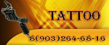 Женские тюремные татуировки